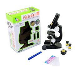 Toy Microscope Set Kids and Student Science Library Tools Bo